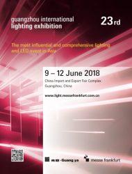 Guangzhou International Lighting Exhibition